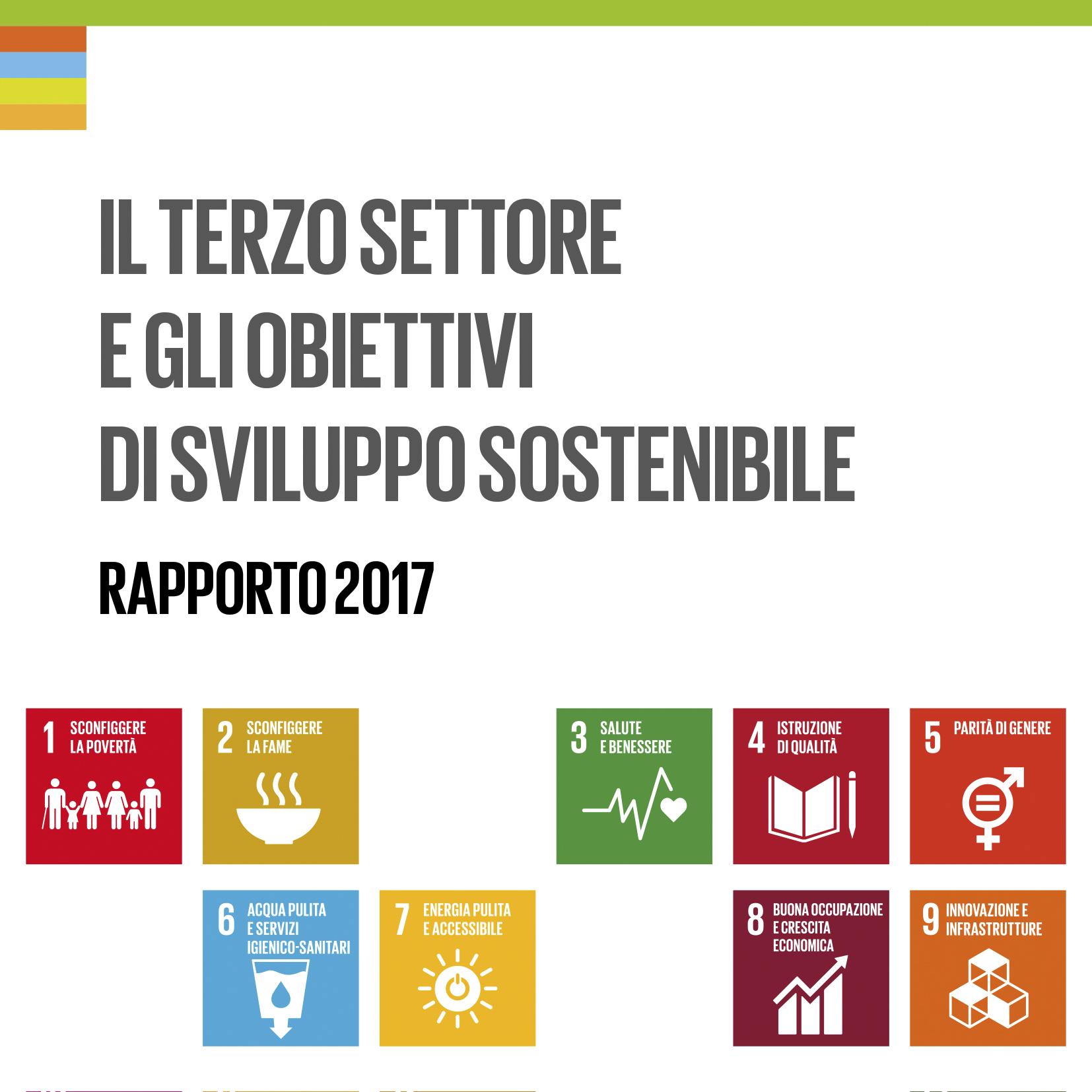 pubblicazione Il Terzo settore e gli obiettivi di sviluppo sostenibile