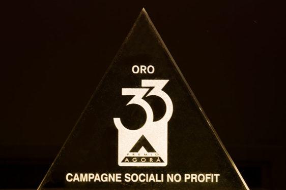 Premio Agorà 2020